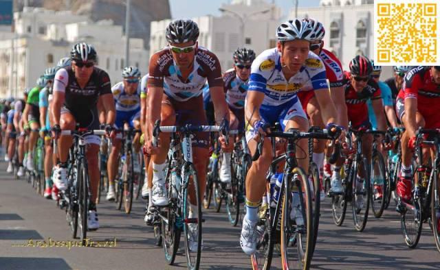 2014 Tour of Oman